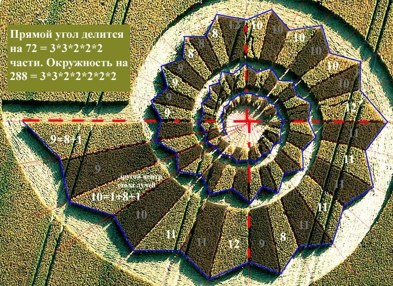 http://nanoworld88.narod.ru/data/130_files/0_19b69_.jpg