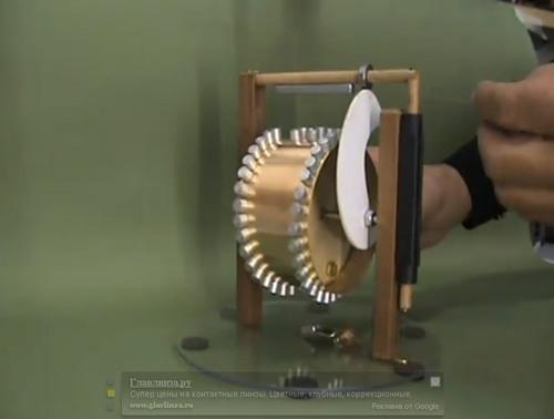Как сделать своими руками вечный двигатель