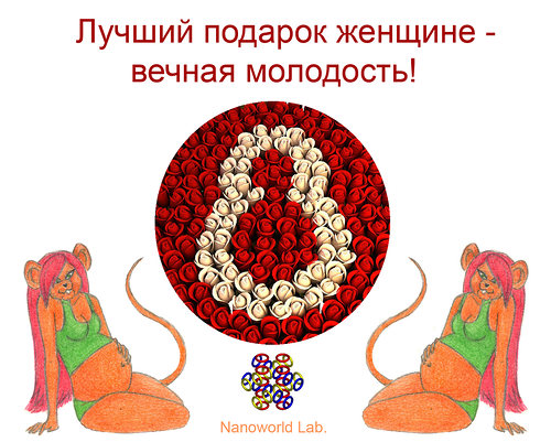 http://nanoworld88.narod.ru/data/286_files/0_b6b05_171832ad_L.png
