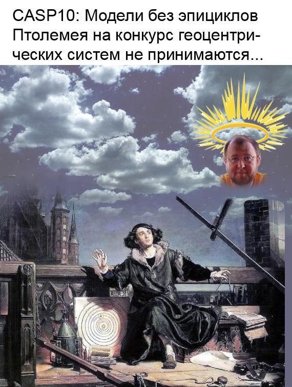 http://nanoworld88.narod.ru/data/297_files/0_bd6e7_80586d01_orig.jpg