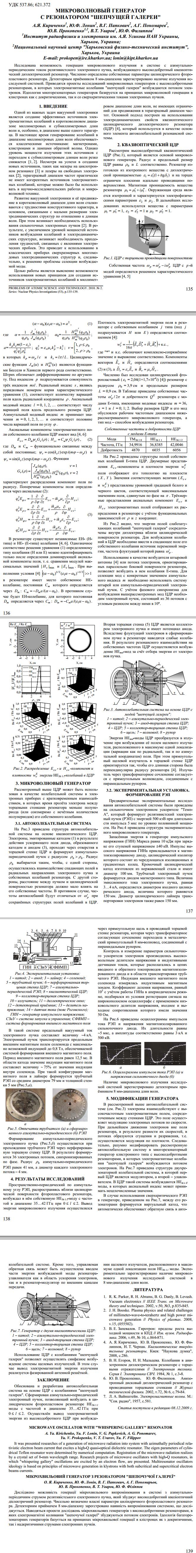 http://img-fotki.yandex.ru/get/4905/158289418.db/0_bfd13_d69b335f_orig.png
