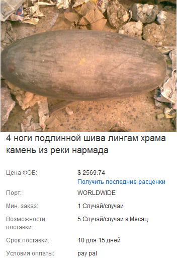 http://nanoworld88.narod.ru/data/422_files/0_107a15.jpg