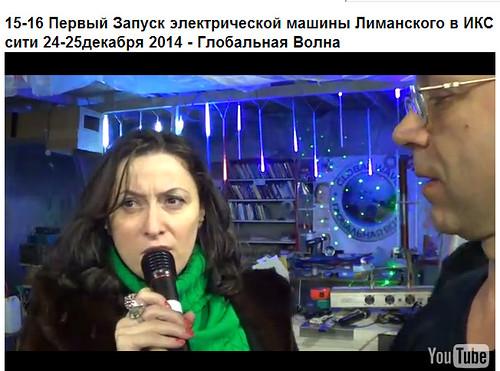 http://nanoworld88.narod.ru/data/454_files/0_11e92c.jpg